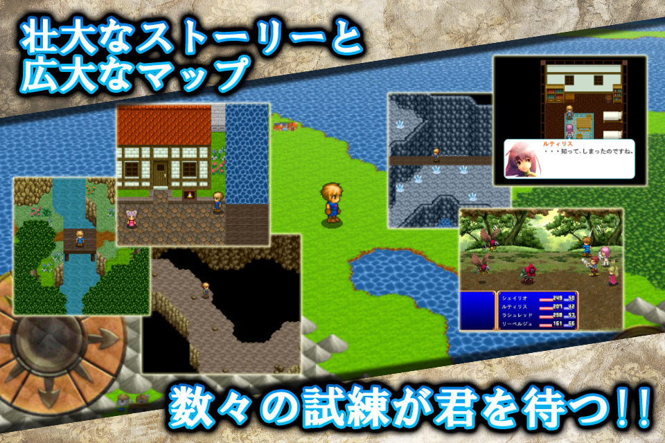 Screenshot RPG DestinySaga
